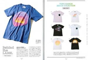 Topo Ranch t-shirt