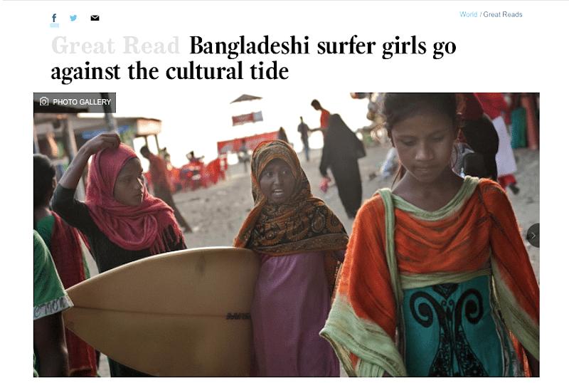 Bangladeshi ass pics #2