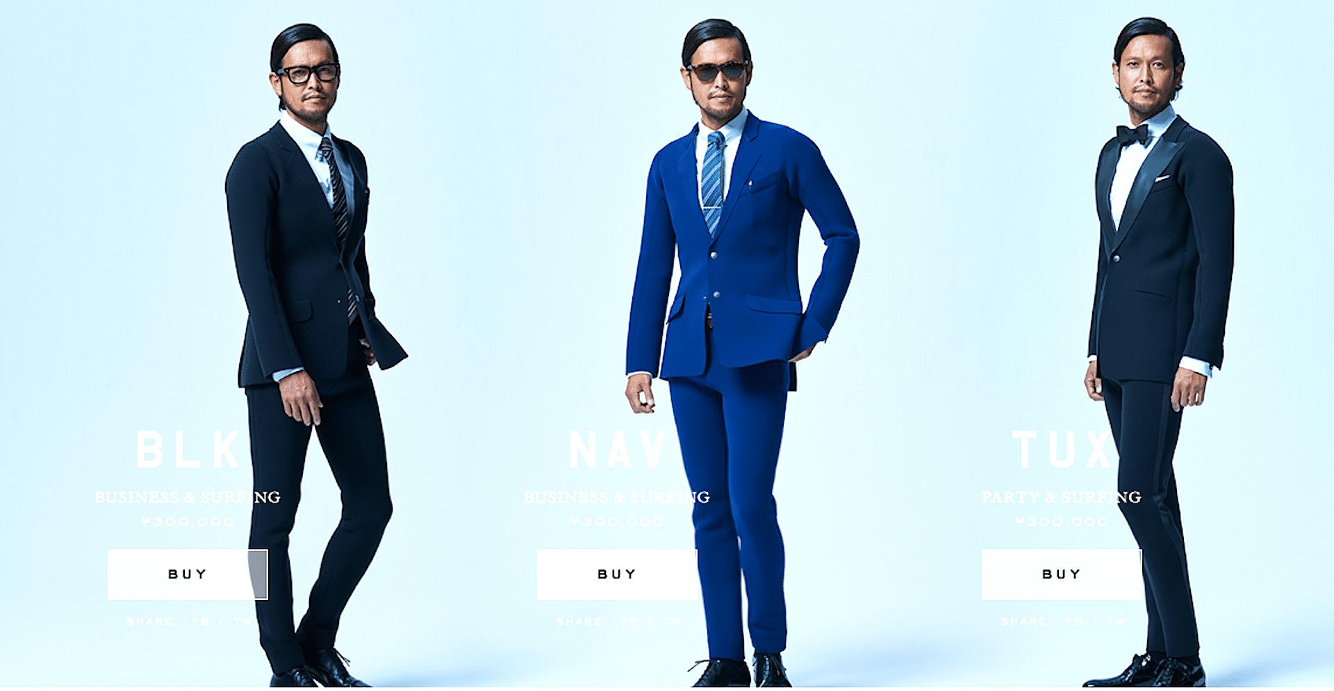 Quiksilver Business Suit Wetsuit
